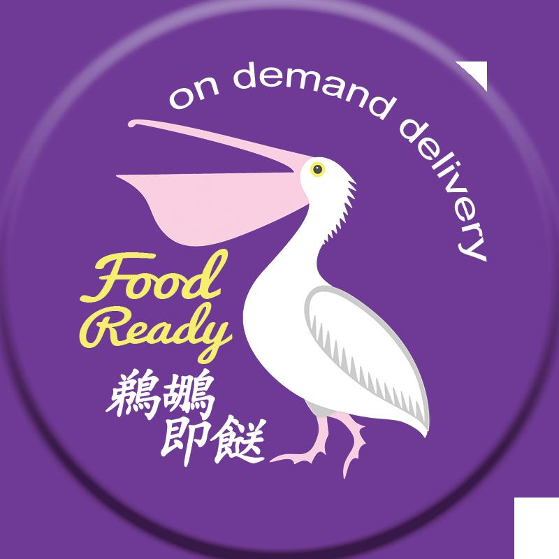 jincart foodready logo