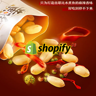 jincart website design myasianstore shopify