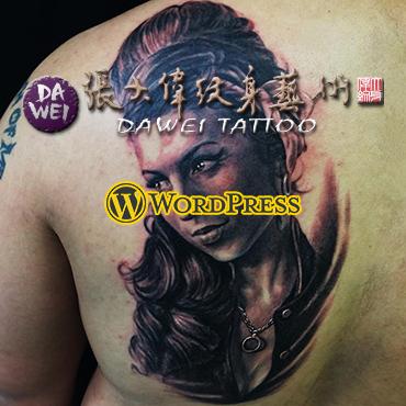 jincart website design dawei tattoo